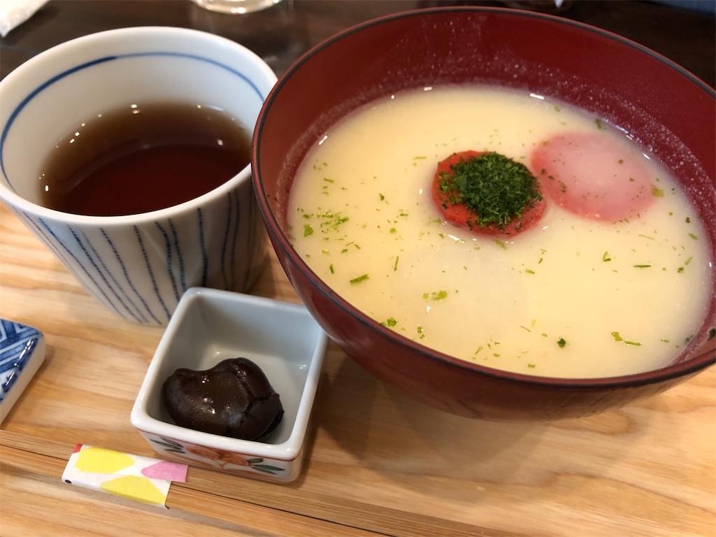 f:id:sakusaku-happy:20190101183314j:image