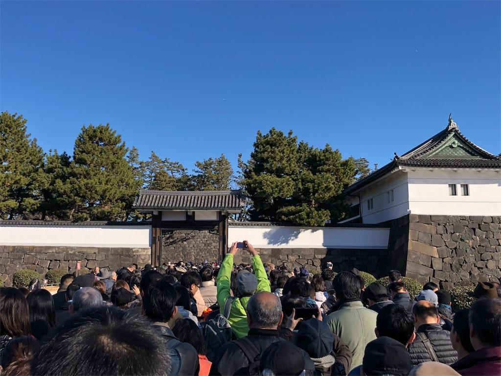 f:id:sakusaku-happy:20190103180218j:image