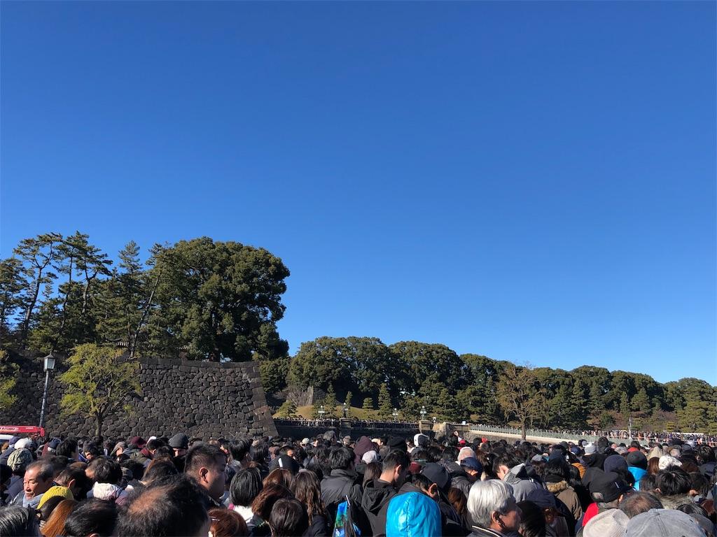 f:id:sakusaku-happy:20190103180235j:image