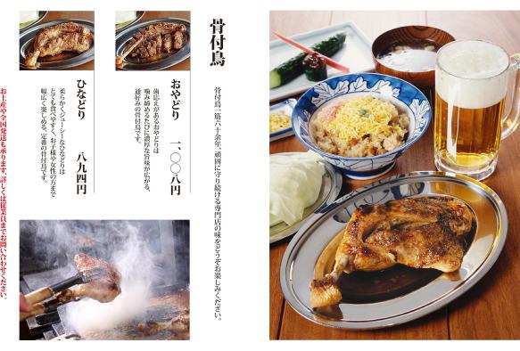 f:id:sakusaku-happy:20190123192401p:plain