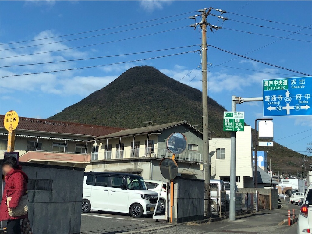 f:id:sakusaku-happy:20190129183447j:image