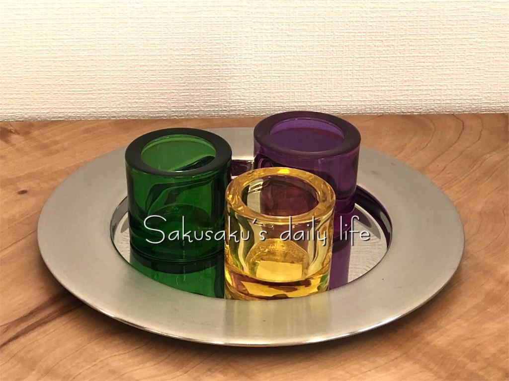 f:id:sakusaku-happy:20190202121844j:image