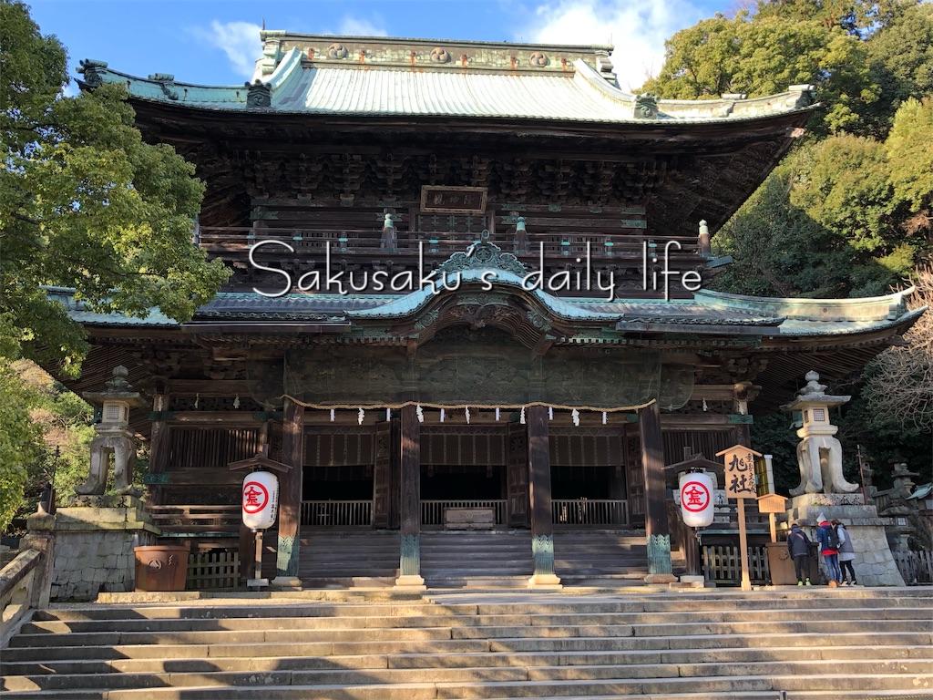 f:id:sakusaku-happy:20190210104633j:image