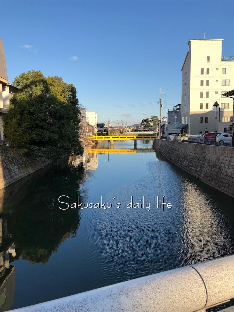 f:id:sakusaku-happy:20190210104656j:image