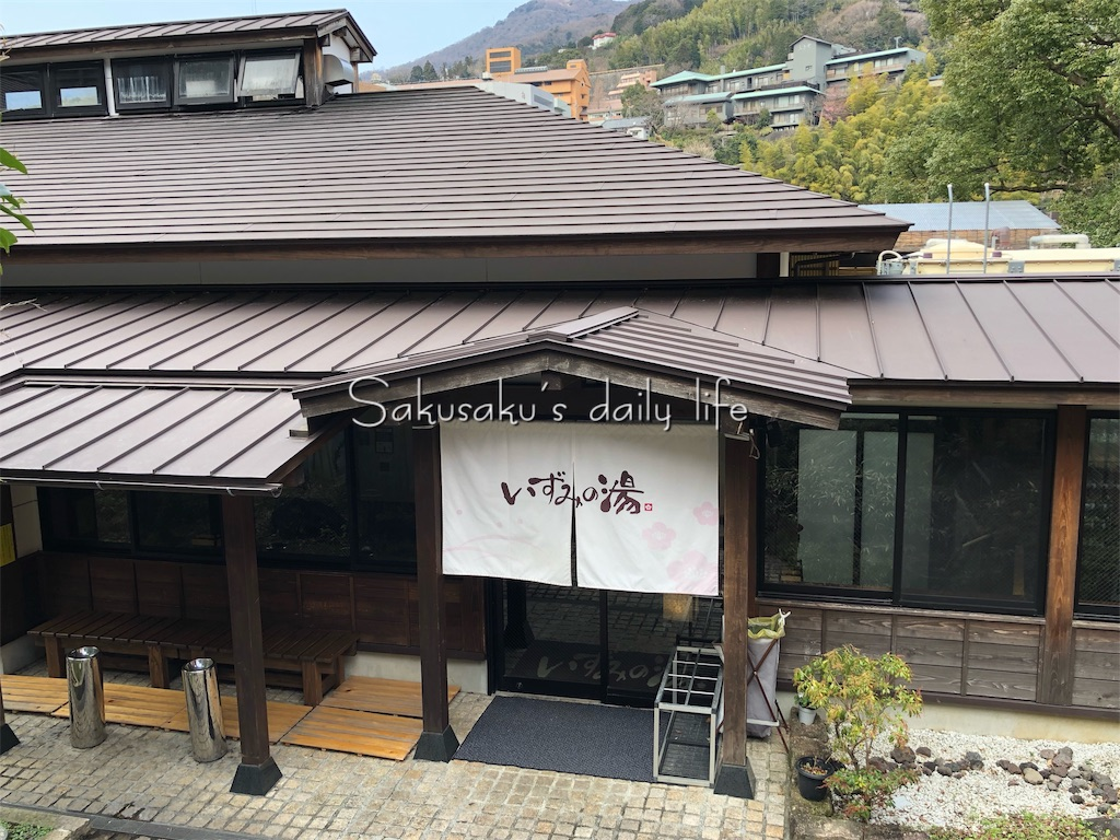 f:id:sakusaku-happy:20190212054039j:image