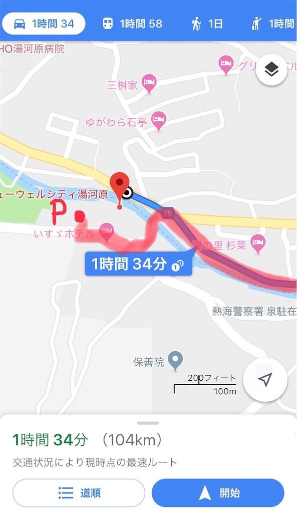 f:id:sakusaku-happy:20190212055145j:image