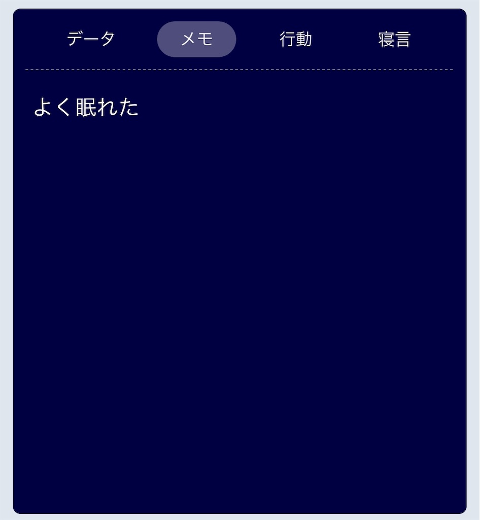 f:id:sakusaku-happy:20190217074902j:image
