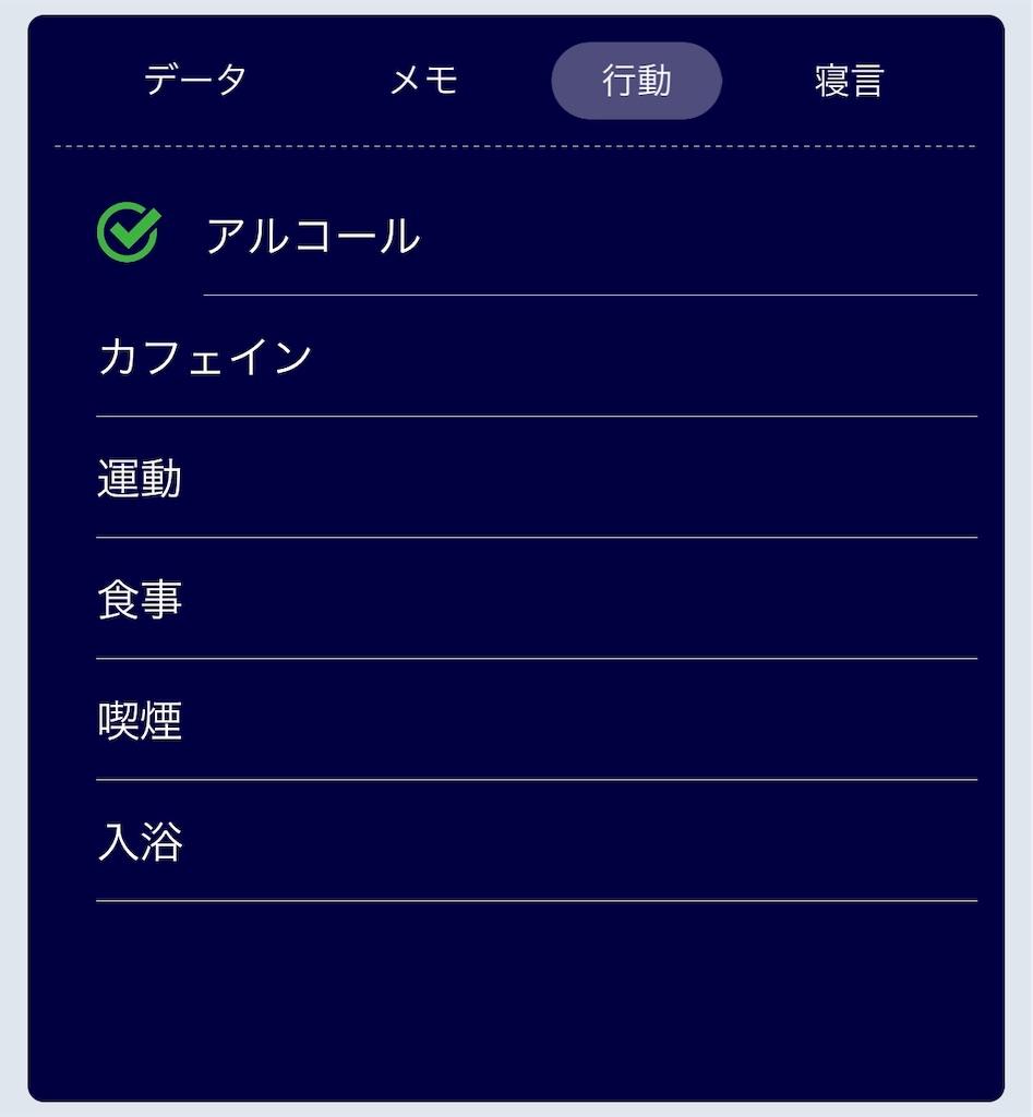 f:id:sakusaku-happy:20190217074911j:image