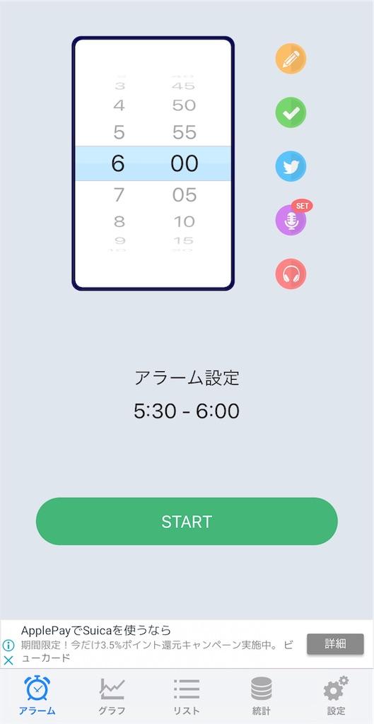f:id:sakusaku-happy:20190217074924j:image