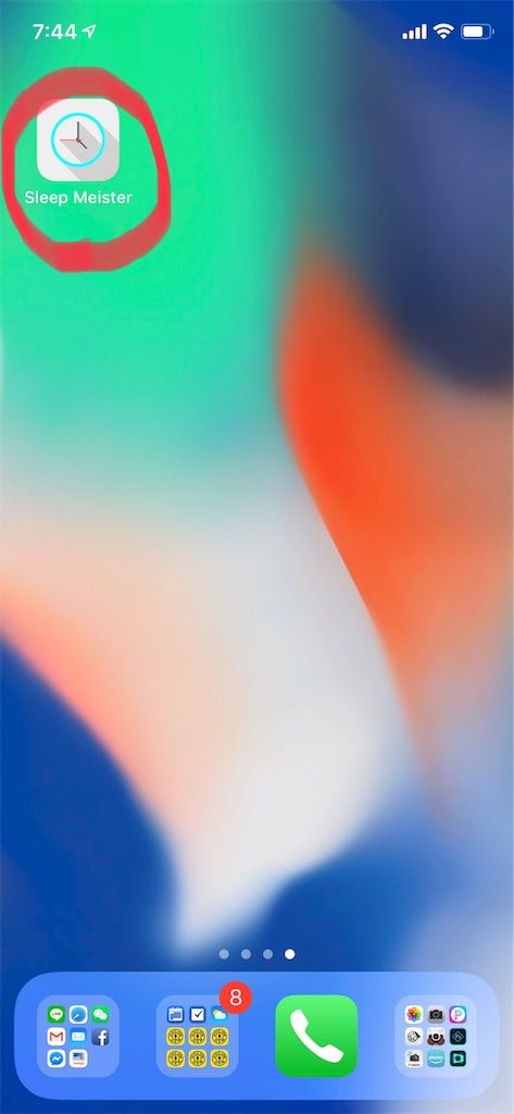 f:id:sakusaku-happy:20190217074927j:image