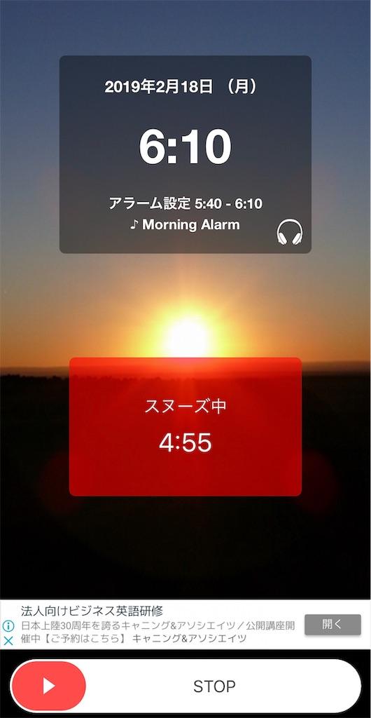 f:id:sakusaku-happy:20190218074838j:image
