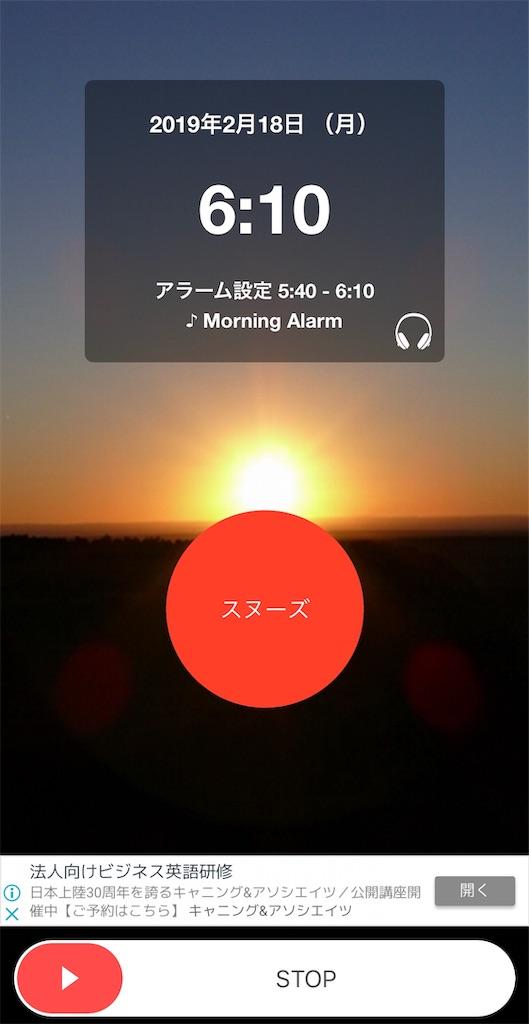 f:id:sakusaku-happy:20190218074845j:image