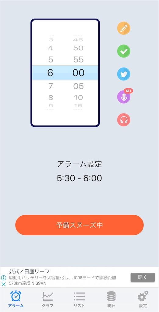 f:id:sakusaku-happy:20190218074848j:image