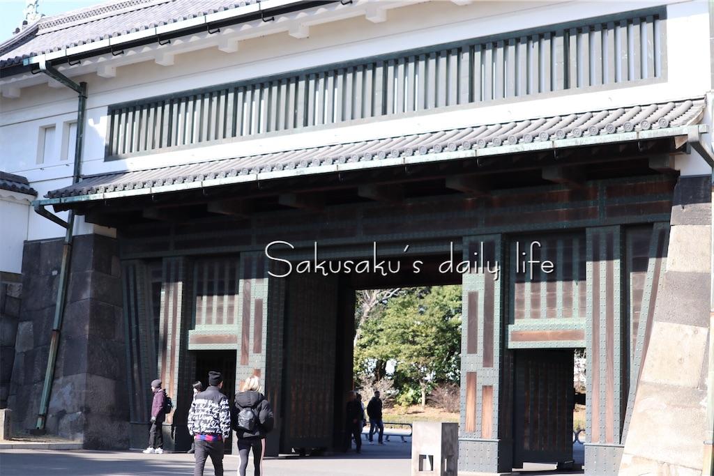 f:id:sakusaku-happy:20190219095908j:image