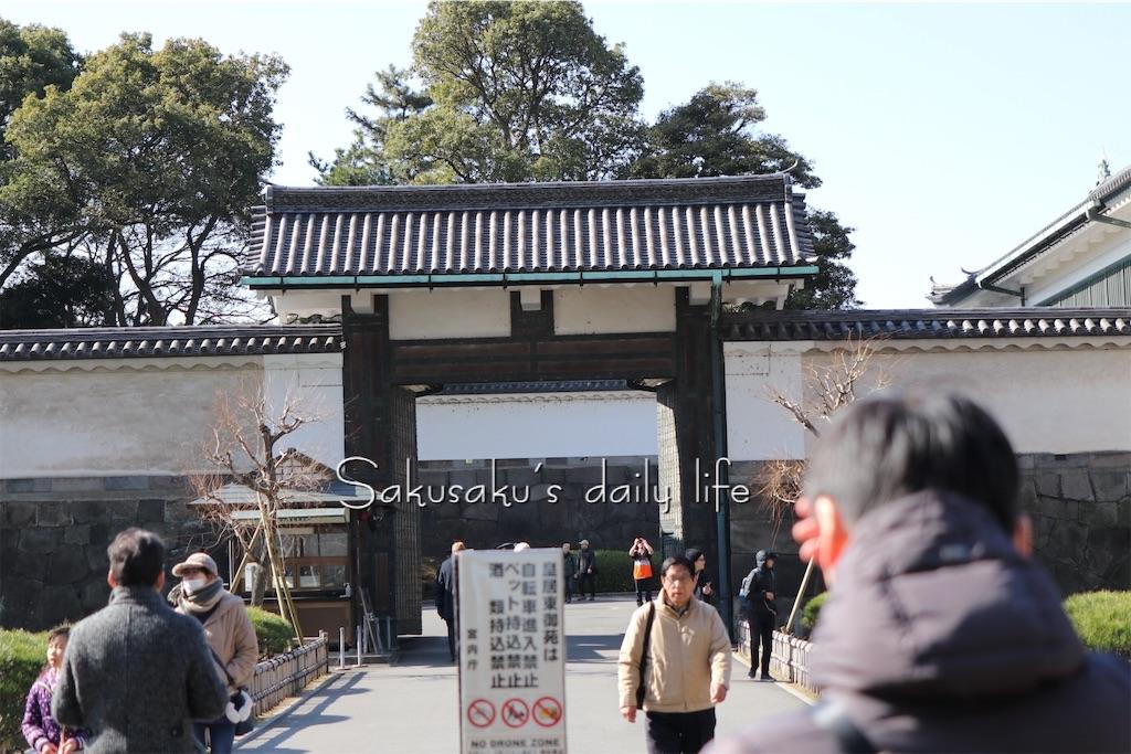 f:id:sakusaku-happy:20190219095921j:image