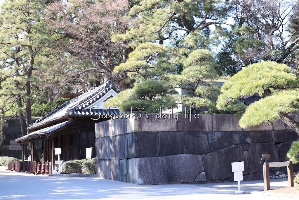 f:id:sakusaku-happy:20190219095939j:image