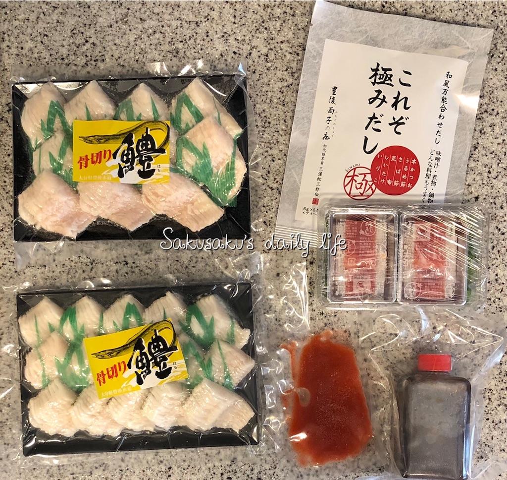 f:id:sakusaku-happy:20190222105814j:image