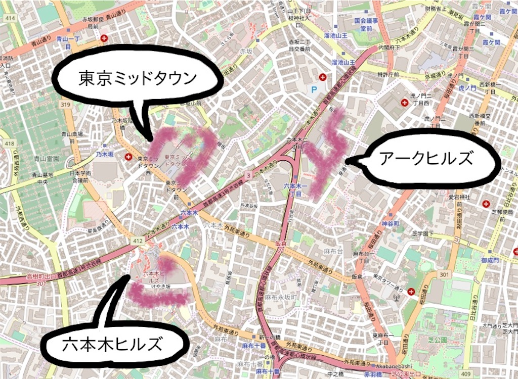 f:id:sakusaku-happy:20190319151228j:image