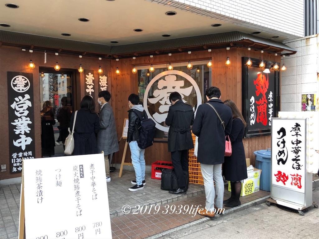 f:id:sakusaku-happy:20190330100951j:image