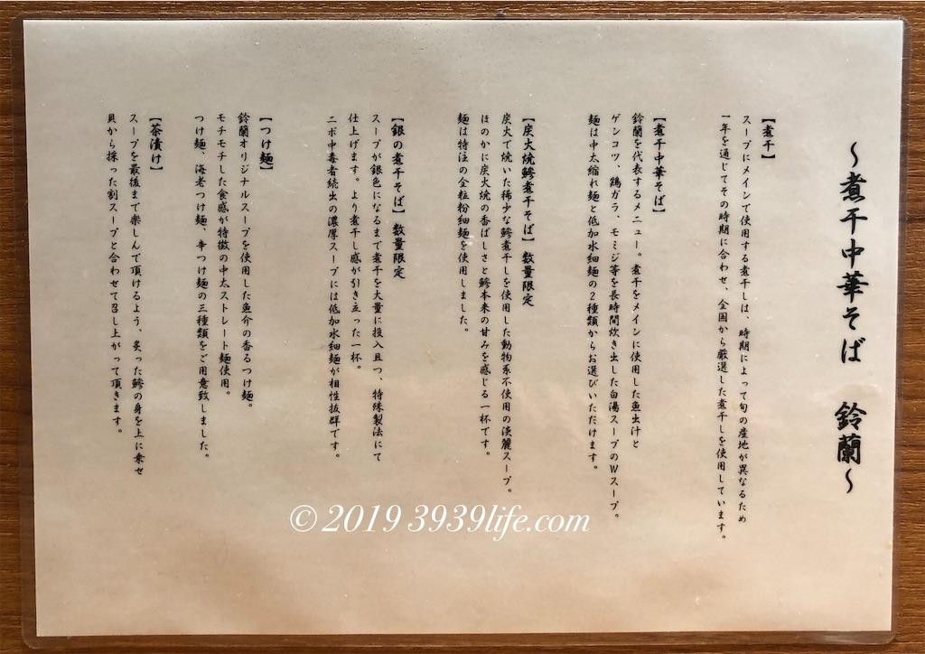 f:id:sakusaku-happy:20190330100958j:image