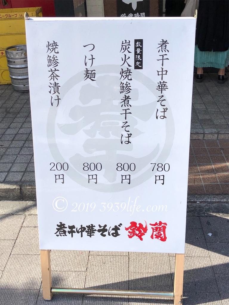 f:id:sakusaku-happy:20190330101002j:image