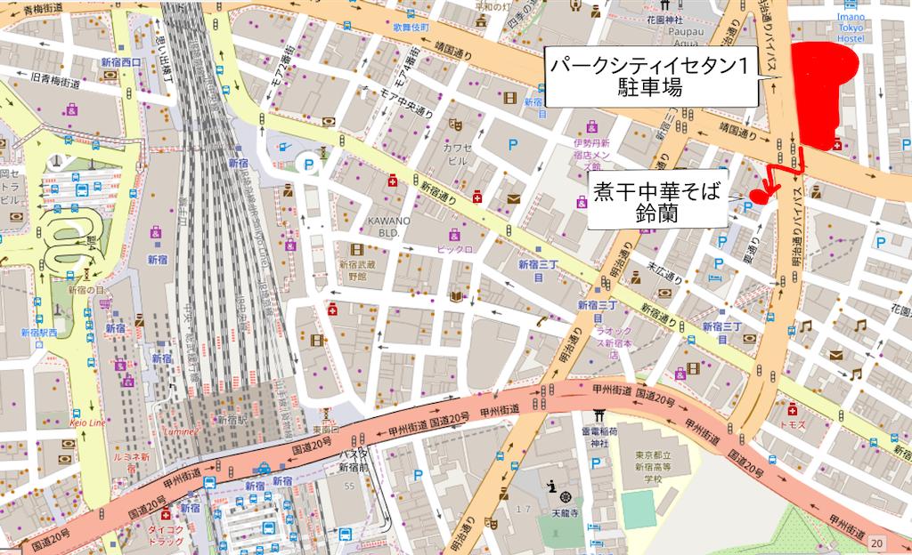 f:id:sakusaku-happy:20190330105307p:image