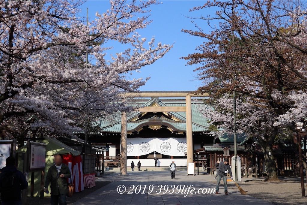 f:id:sakusaku-happy:20190409091609j:image