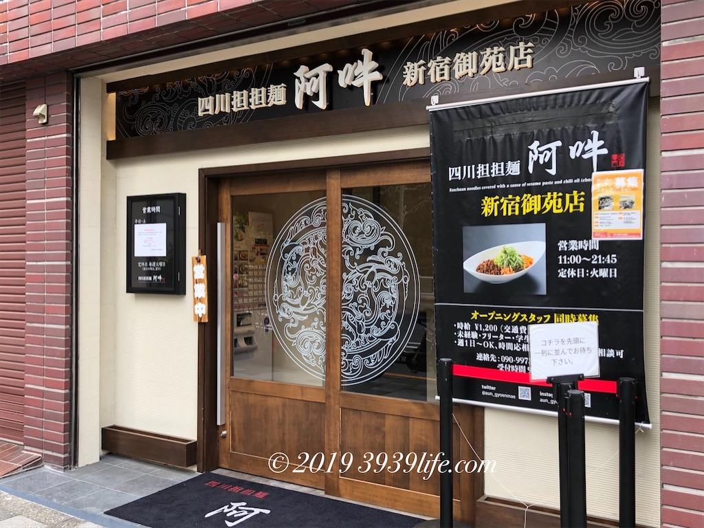 f:id:sakusaku-happy:20190417122720j:image