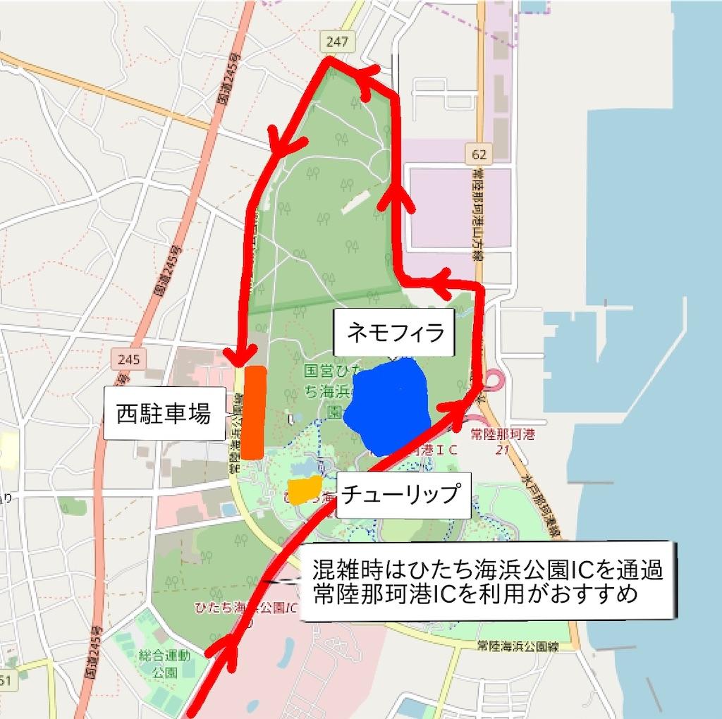 f:id:sakusaku-happy:20190429081714j:image