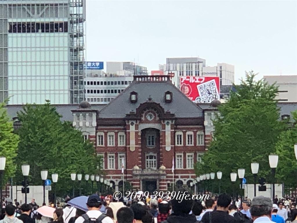 f:id:sakusaku-happy:20190501182501j:image