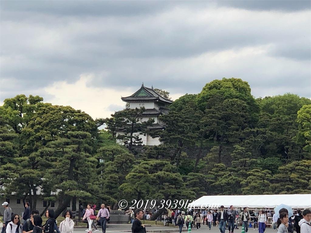 f:id:sakusaku-happy:20190501182523j:image