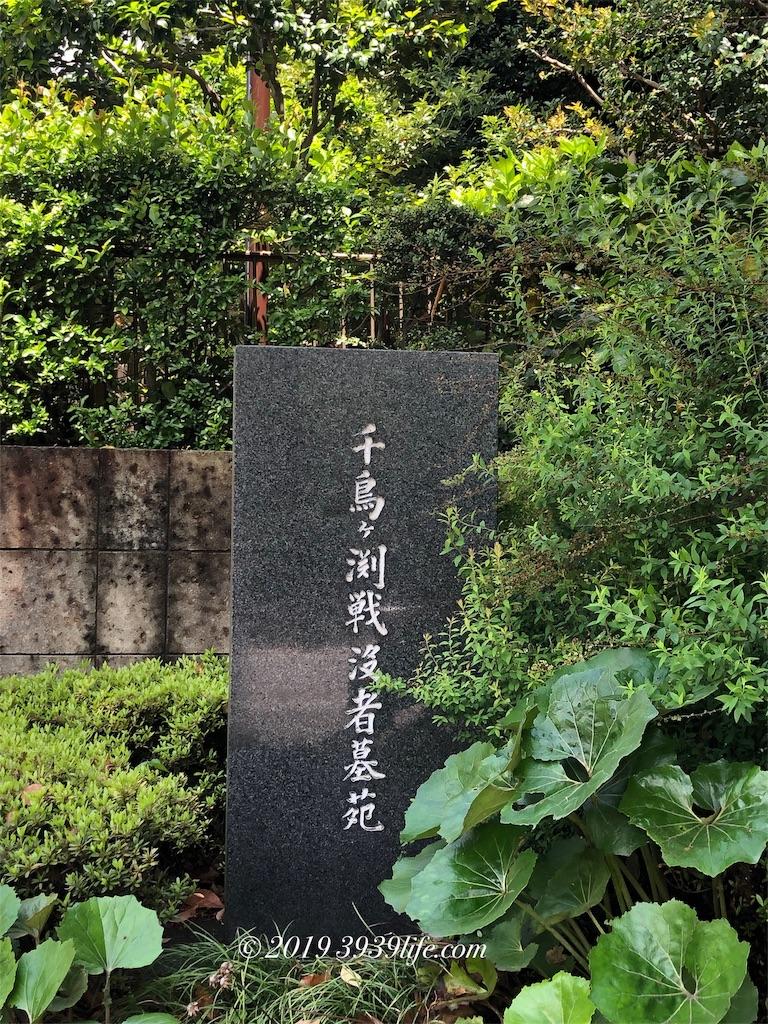 f:id:sakusaku-happy:20190501182539j:image