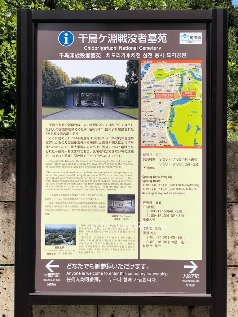 f:id:sakusaku-happy:20190501182557j:image