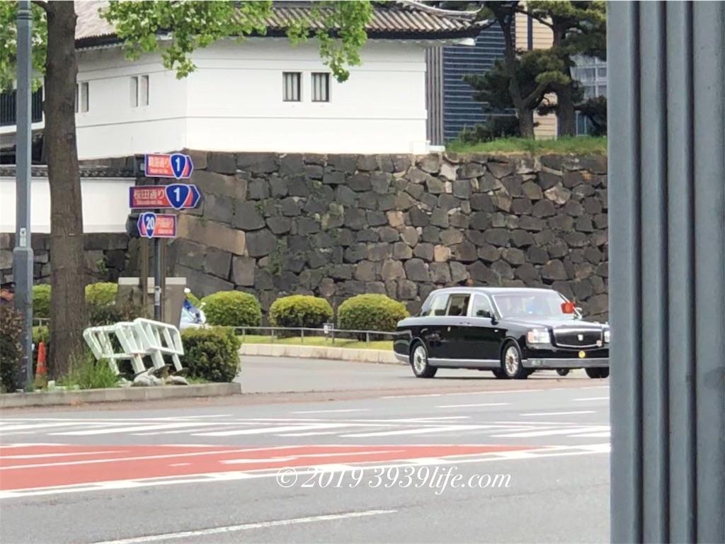 f:id:sakusaku-happy:20190501182619j:image