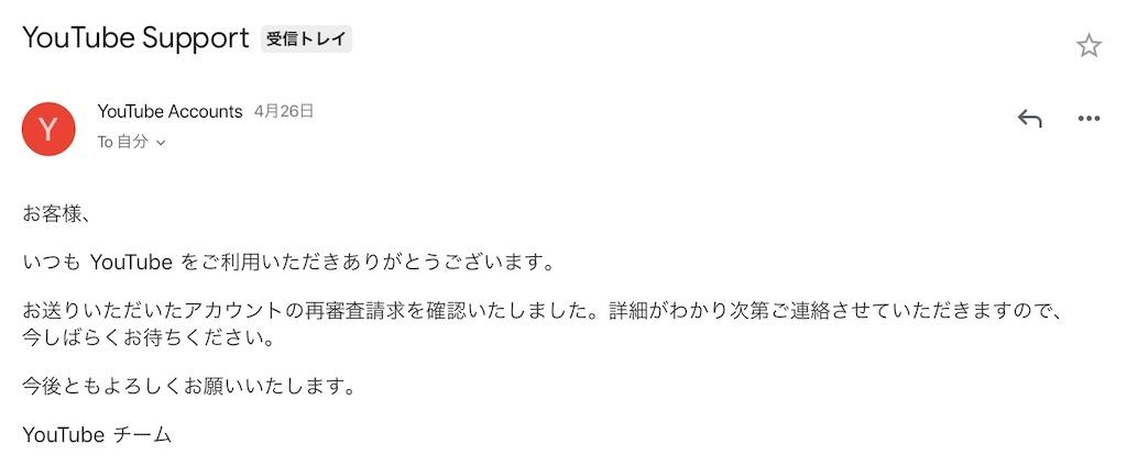 f:id:sakusaku-happy:20190507090357j:image
