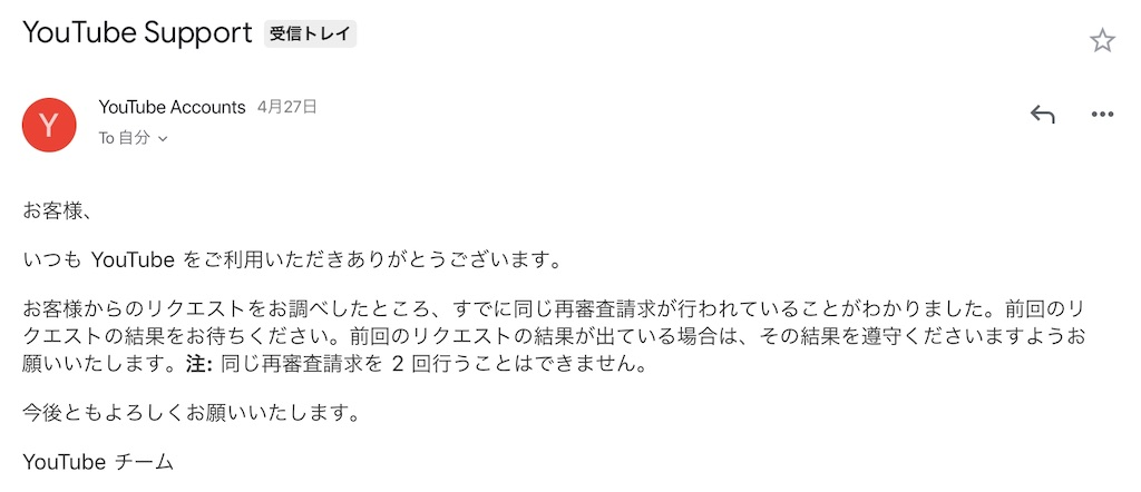 f:id:sakusaku-happy:20190507100343j:image