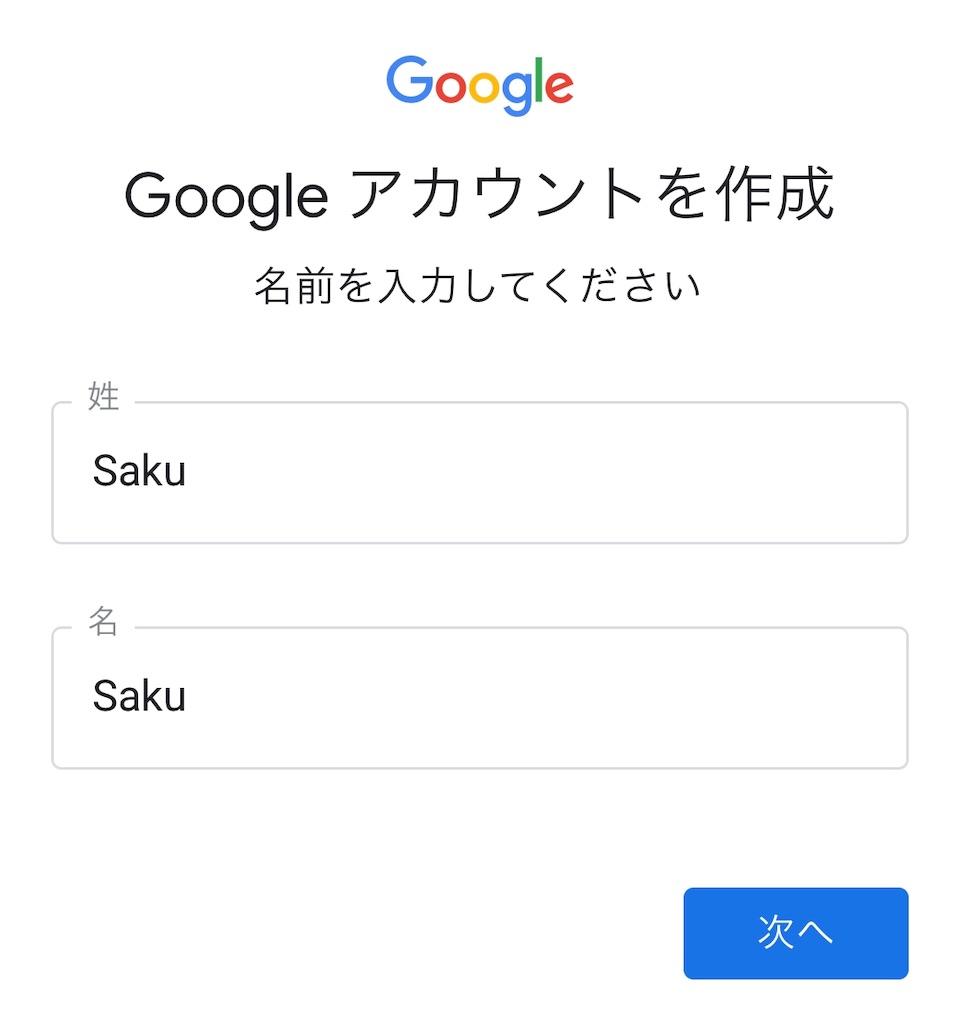 f:id:sakusaku-happy:20190507101304j:image