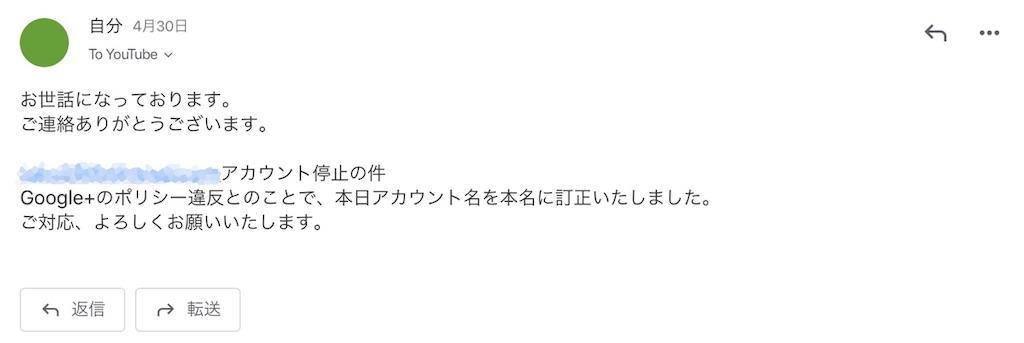 f:id:sakusaku-happy:20190507130146j:plain
