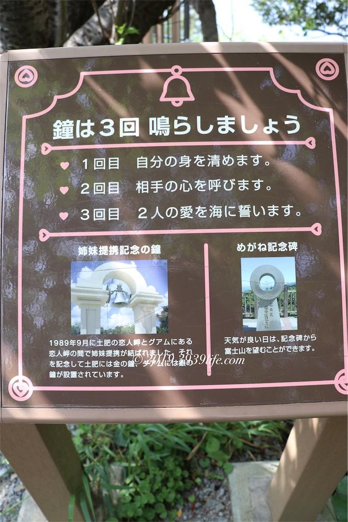 f:id:sakusaku-happy:20190513111709j:image