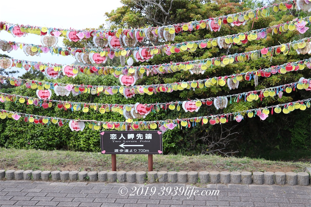 f:id:sakusaku-happy:20190513111721j:image
