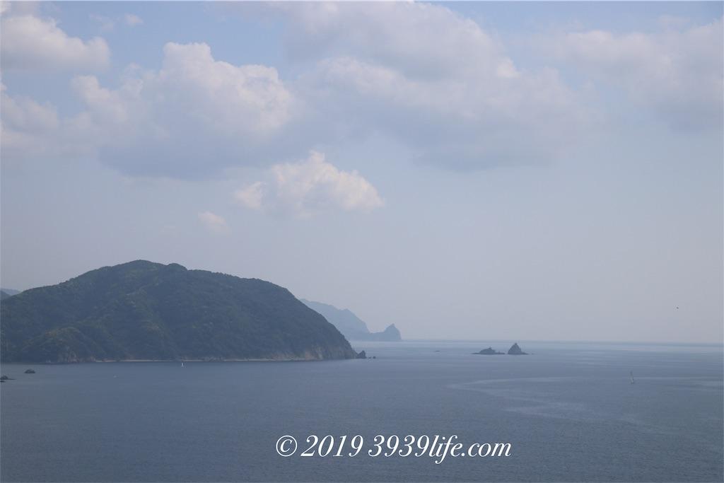 f:id:sakusaku-happy:20190513111724j:image