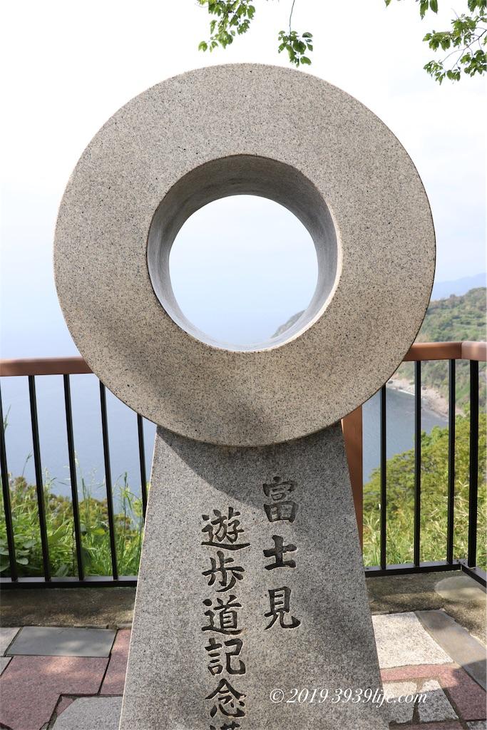 f:id:sakusaku-happy:20190513111748j:image