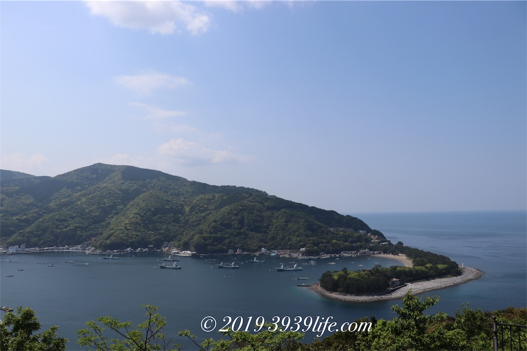 f:id:sakusaku-happy:20190513111755j:image