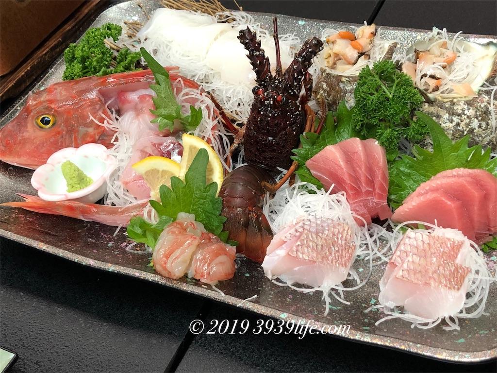 f:id:sakusaku-happy:20190513120456j:image