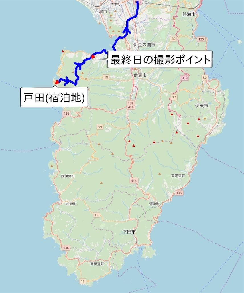 f:id:sakusaku-happy:20190513190548j:image