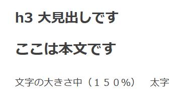 f:id:sakusaku-happy:20190516131420p:plain
