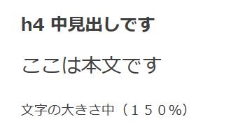f:id:sakusaku-happy:20190516131433p:plain