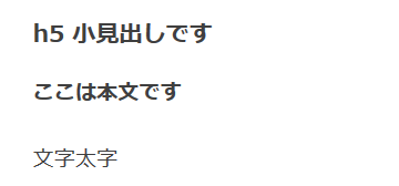 f:id:sakusaku-happy:20190516131441p:plain
