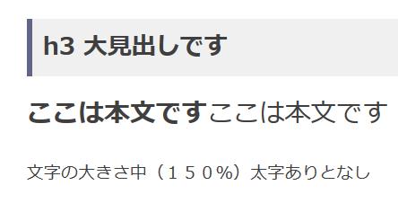 f:id:sakusaku-happy:20190516132616p:plain