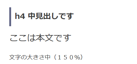 f:id:sakusaku-happy:20190516132629p:plain